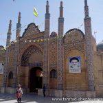 Schrein des Imam Zadeh Hossein