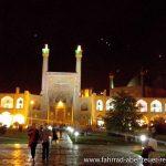Emam Square