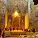 Mosque Emam