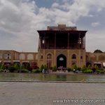 Königspalast Ali Qapon