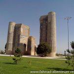 Ok-Saray Komplex in Shahrisabz