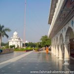 Gurudwara in Agra