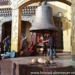 Baudanath Stupa