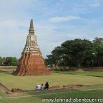 Chedi in Ayutthaya, Thailand