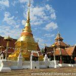 Wat Pong Sanook