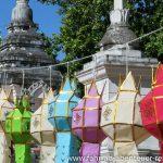 Wat Chae Haeng - Nan