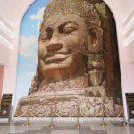 Angkor Panorama Museum