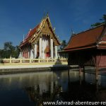 Ho Trai in Petchaburi
