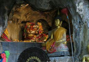 Tiger Cave Tempel in Thailand