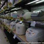 Reis-Koch-Automaten in Thailand