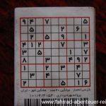 Sudoku in Farsi