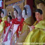 Wat Dhammikarama
