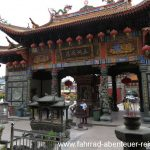 Persatan Penyokong Rumah Berhala Kwan Imm