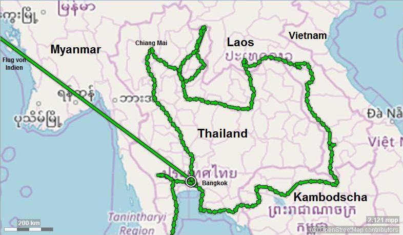 Thailand 2016/2017